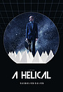 A Helical
