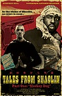 Tales from Shaolin Pt One Shakey Dog