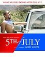 Пятое июля