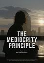 The Mediocrity Principle