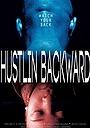 Hustlin Backwardz