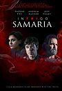 Інтріґо: Самарія