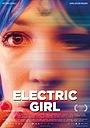 Электрическая девушка