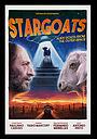 Stargoats