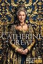 Катерина Велика