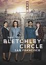 Код убийства: Сан-Франциско