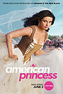 Американська принцеса