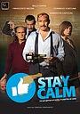 Stai Sereno (Stay Calm)