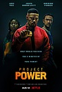 Проект Power