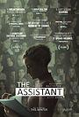 Асистентка