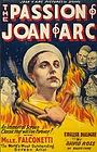 Страсті Жанни д'Арк