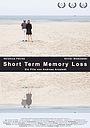 Short Term Memory Loss
