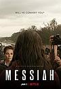 Месія