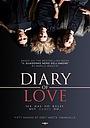 Il quaderno nero dell'amore
