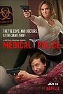 Медична поліція