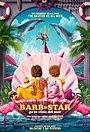 Барб и Звезда едут в Виста дель Мар
