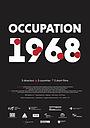 Оккупация 1968