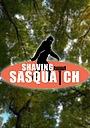 Shaving Sasquatch