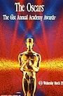 61-я церемония вручения премии «Оскар»