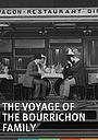 Путешествие семьи Бурришон