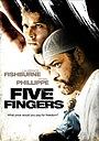 П'ять пальців