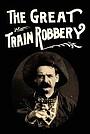 Велике пограбування потяга