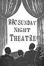 BBC Театр воскресным вечером