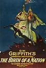 Народження нації