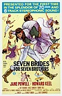 Семь невест для семи братьев