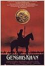 Чингисхан: История жизни
