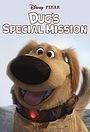 Спеціальна місія Даґа