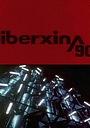 Либерсина 90