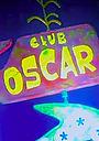 Клубный Оскар