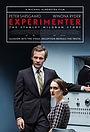 Експериментатор