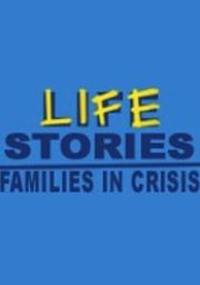 Истории из жизни: Кризис в семье