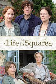 Жизнь в квадратах