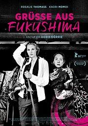 Вітання з Фукусіми