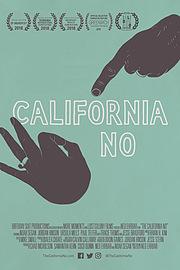 Калифорнийское нет