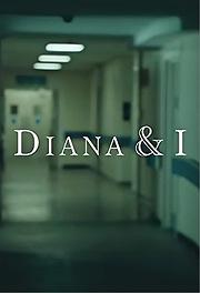 Диана и я