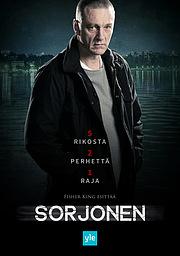 Сорйонен