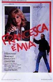 Франческа и я