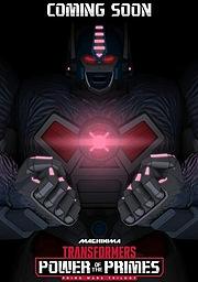 Трансформери: Сила Праймiв