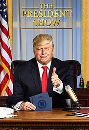 Шоу президента