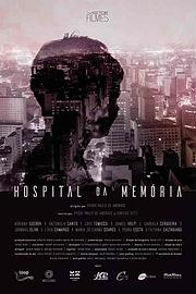 Memory Hospital