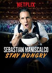 Себастьян Манискалко: Оставайтесь голодными