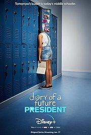 Дневник будущего президента