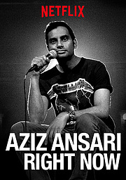 Азис Ансари: Как обстоят дела