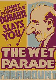 Мокрый парад