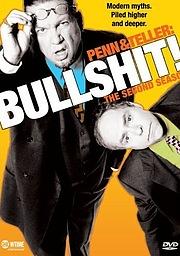 Пенн и Теллер: Чушь собачья!