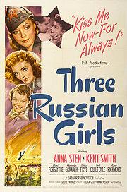 Три русские девушки